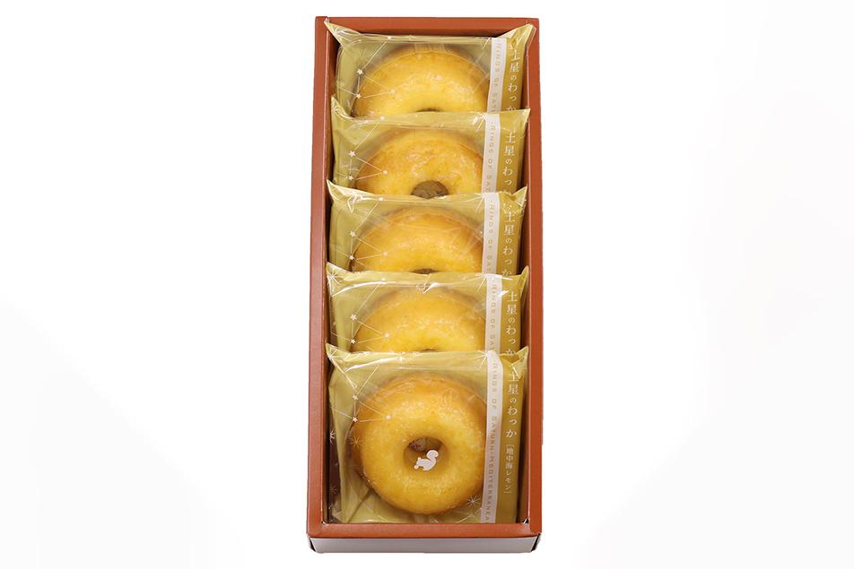 lemon_donuts_5